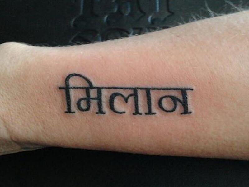 Spiksplinternieuw Tattoo teksten | Dutch Ink DE-21